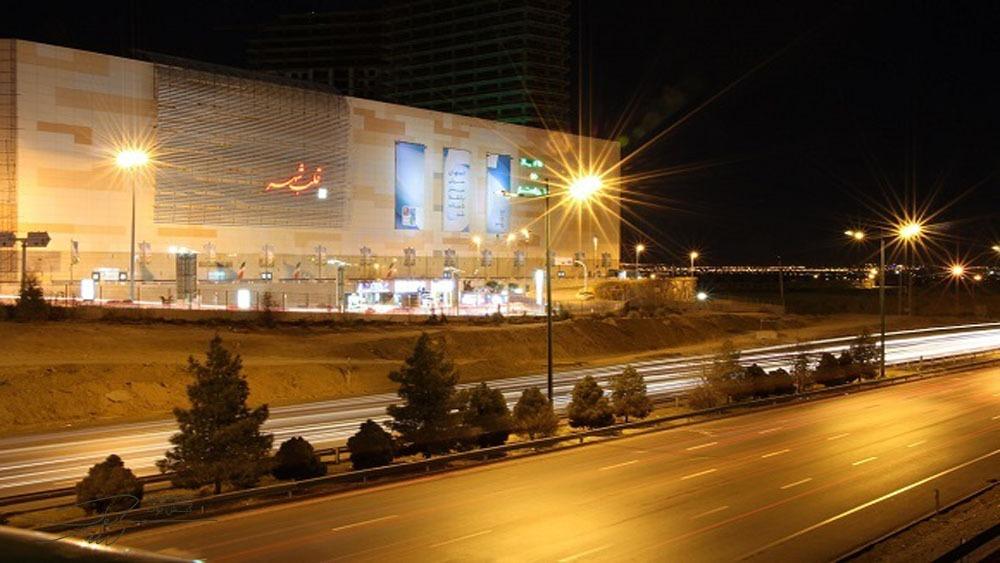 سیتی سنتر اصفهان