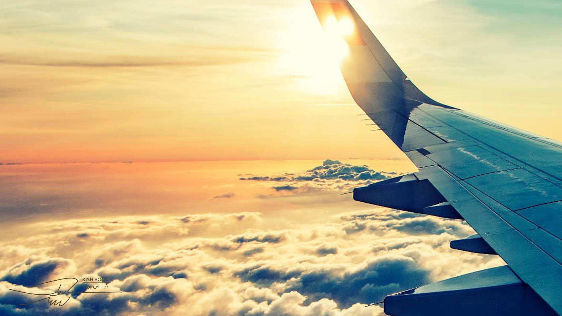 سفر هوایی از تهران به کیش