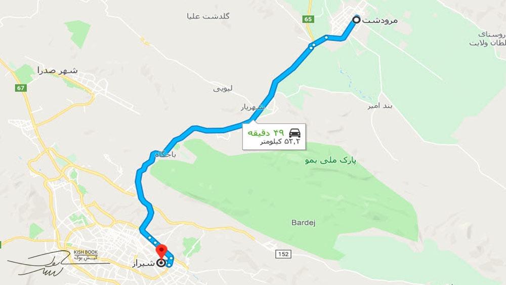 مرودشت به شیراز