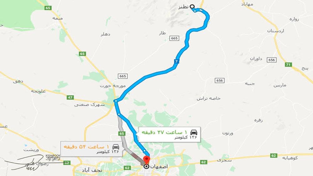 مسیر زمینی نطنز تا اصفهان