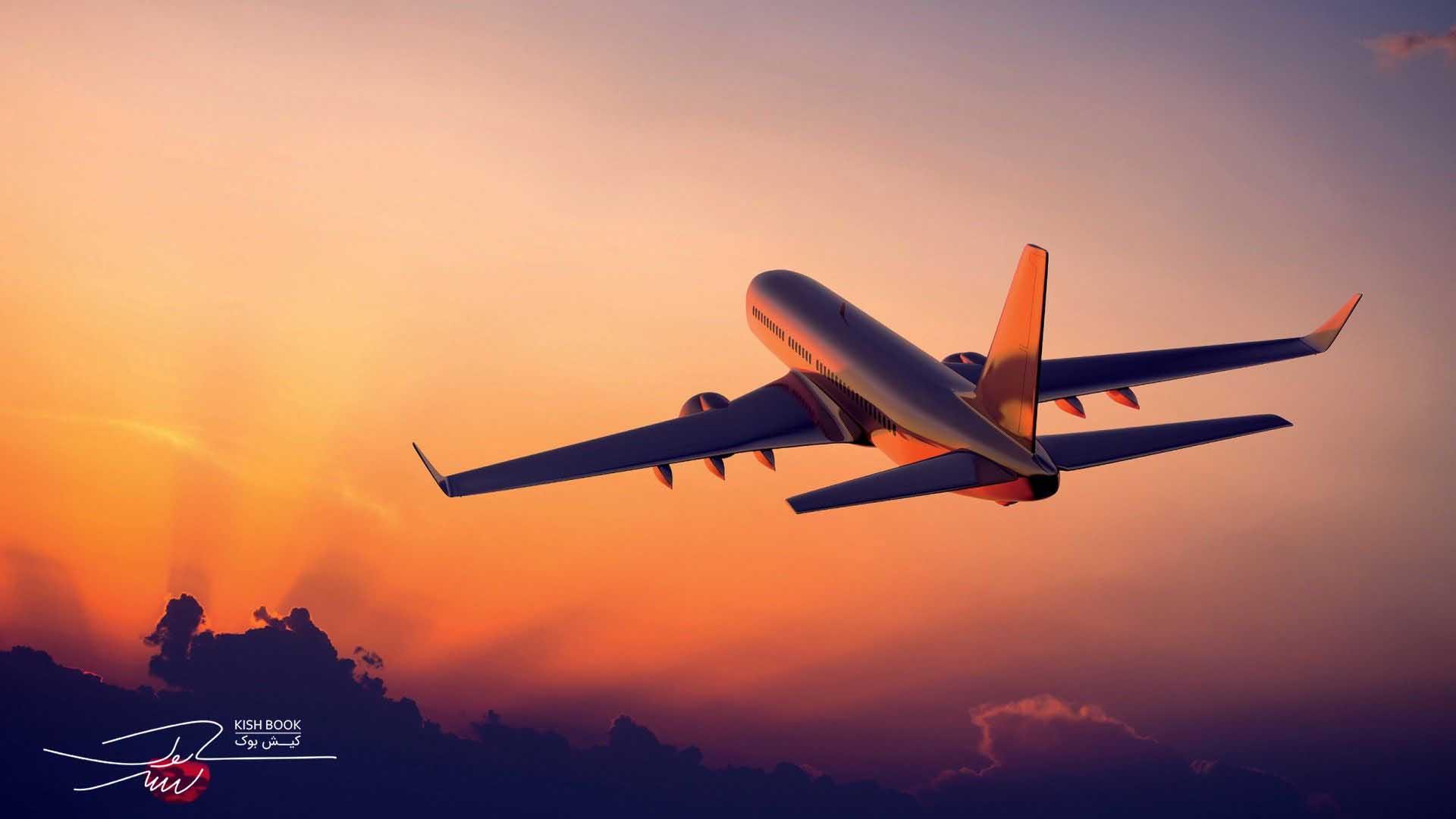سفر هوایی از اصفهان به کیش