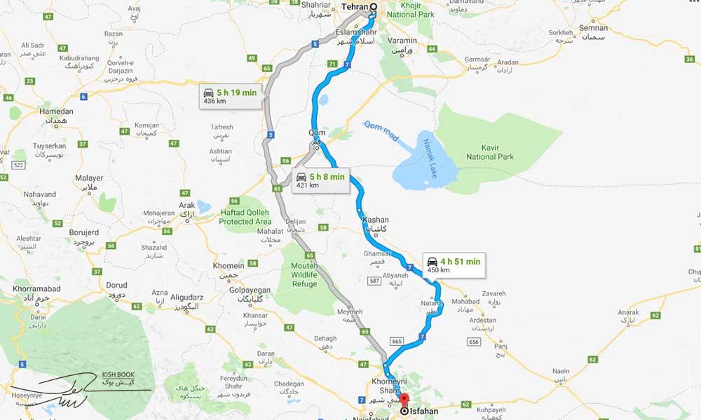 سفر زمینی از تهران به اصفهان