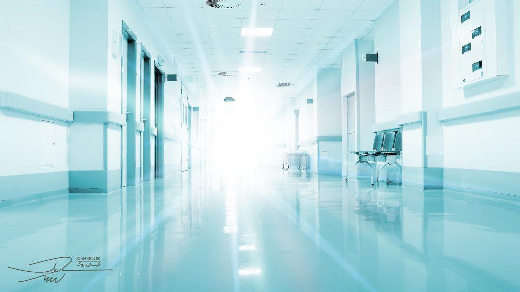 بیمارستان های کیش