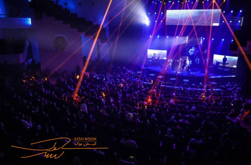کنسرت های کیش