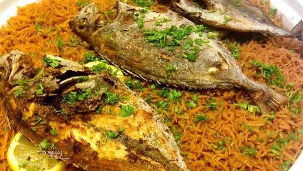 غذاهای سنتی کیش