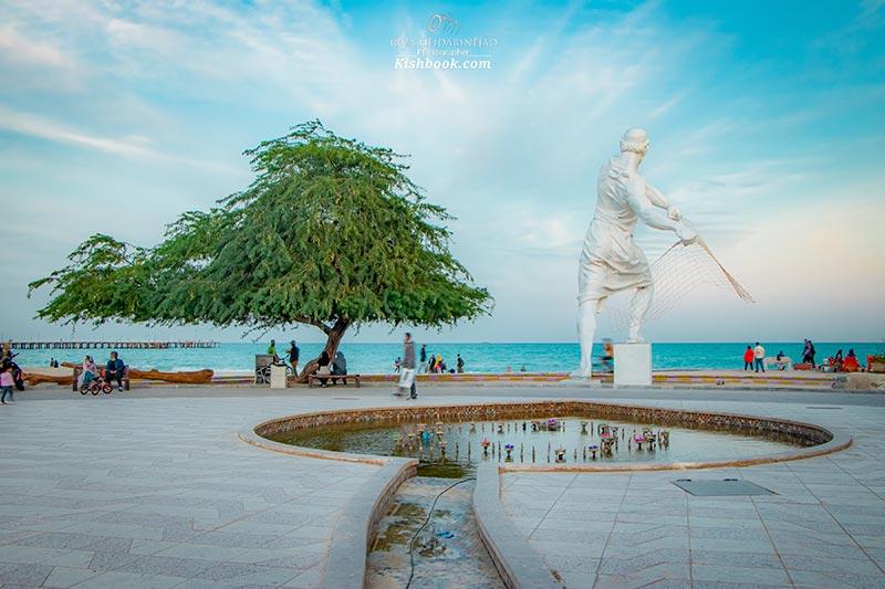 پارک مرد ماهیگیر