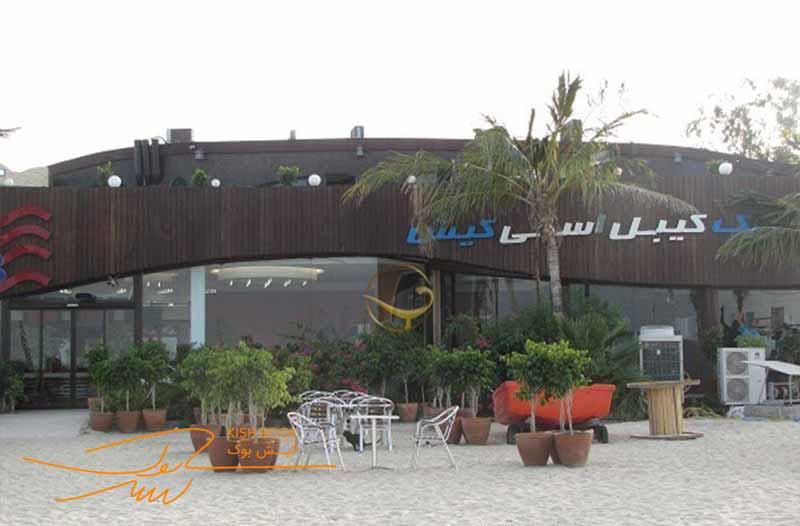کیبل اسکی کیش اولین مرکز اسکی خاورمیانه
