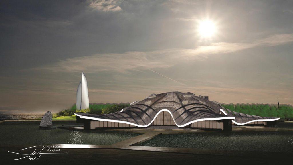 موزه و نماد شهری کیش
