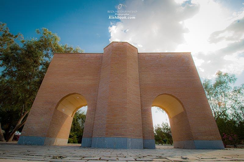 دروازه ارگ علیشاه