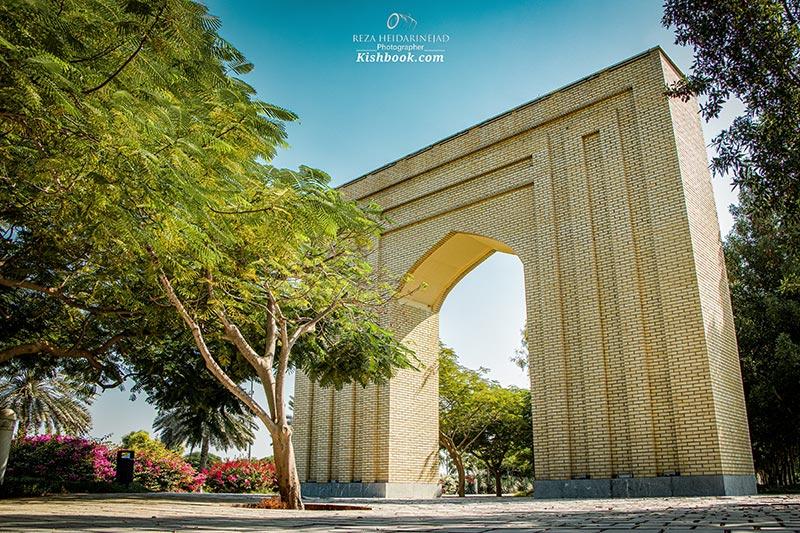 دروازه هارونیه مشهد