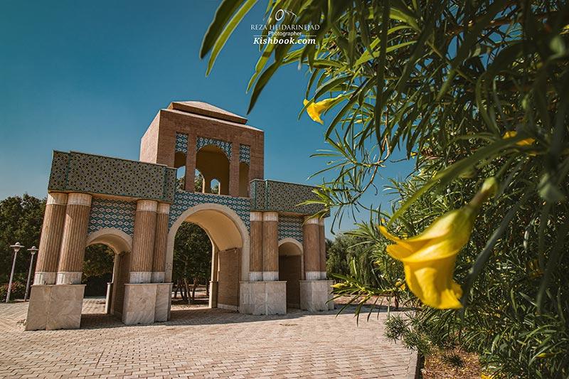 سر در باغ ملی تهران