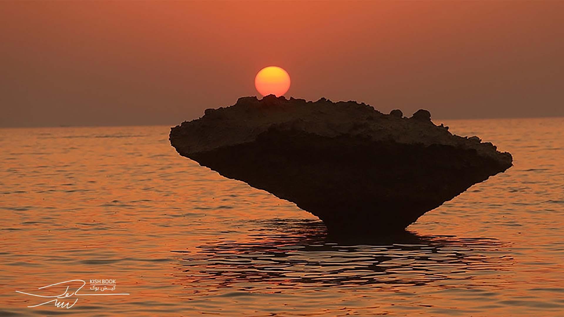 صخره قارچی کیش