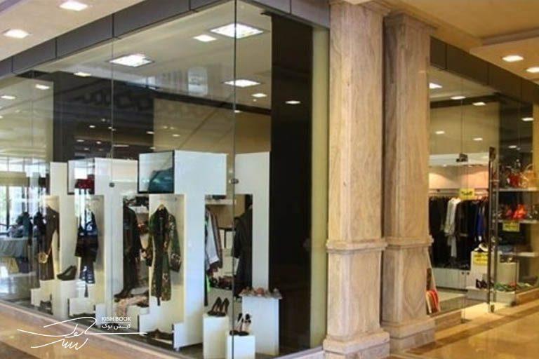 مرکز خرید بازار سارینا 1