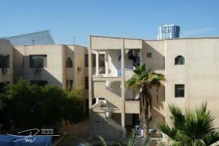 هتل فارابی کیش