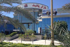 مرکز خرید پانیذ