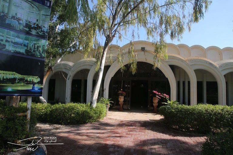 هتل اسپادانا در کیش