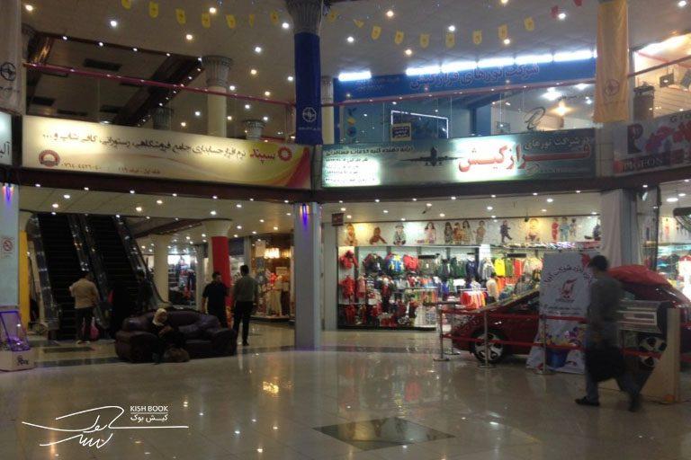 مرکز خرید بازار ونوس کیش