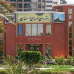 فست فود صبای اصفهان در کیش
