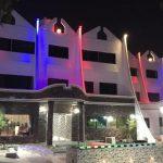 هتل آرا کیش