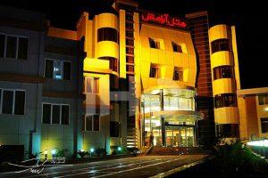 هتل آرامش کیش