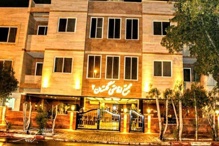 هتل گلستان 2 در کیش