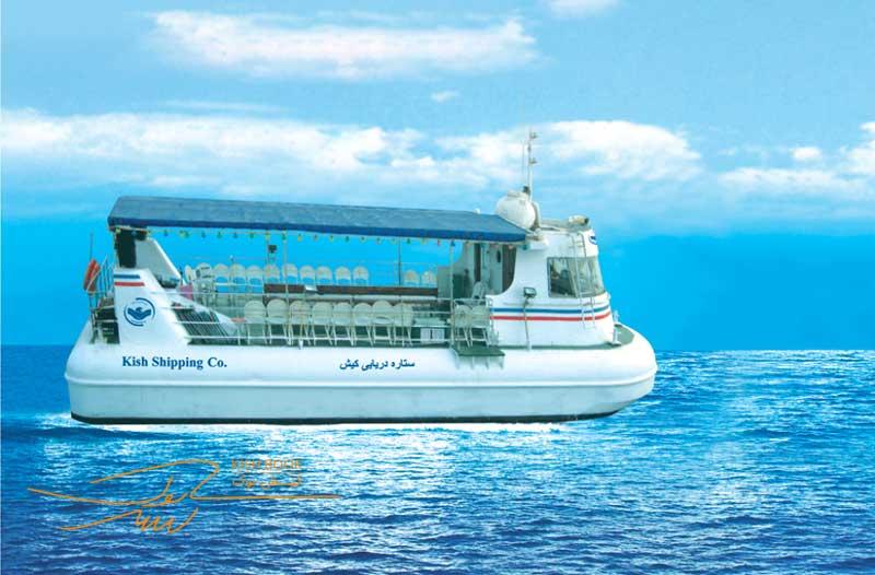 کشتی آکواریوم ستاره کیش