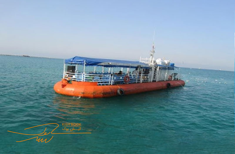 کشتی آکواریوم گردشگر کیش