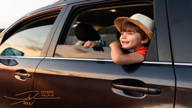 سفر زمینی به کیش با ماشین شخصی