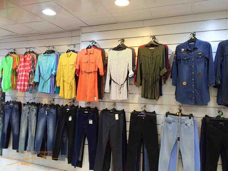 خرید پوشاک از کیش