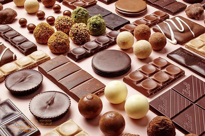 خرید شکلات و قهوه از کیش