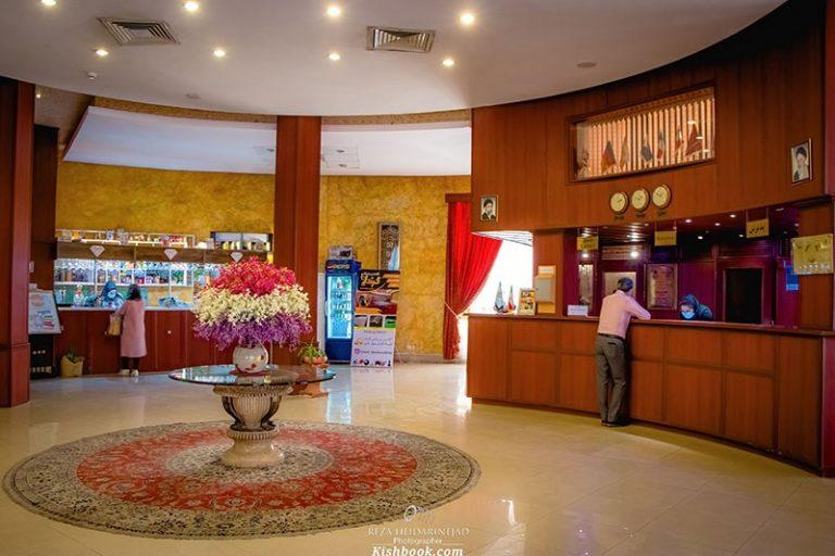 گراند هتل کیش