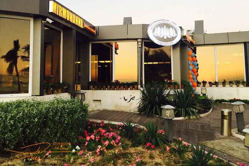 رستوران ساحلی میرمهنا