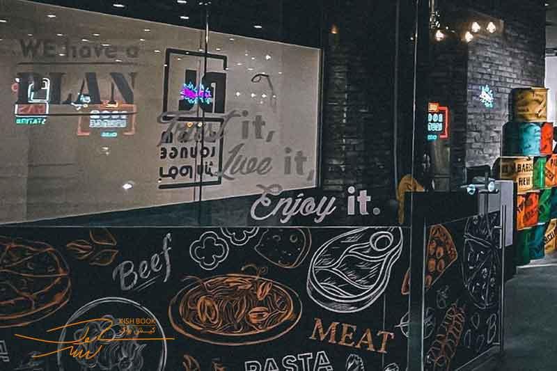 کافه رستوران بوم لانژ کیش